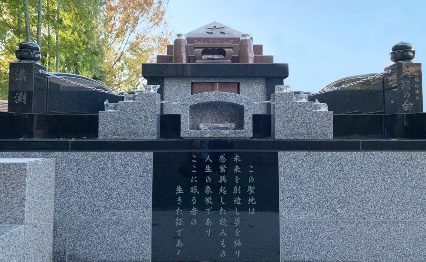 助葬事業の紹介ぺージを公開